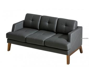Sofa CARLO 3 os z kolekcji Sjesta